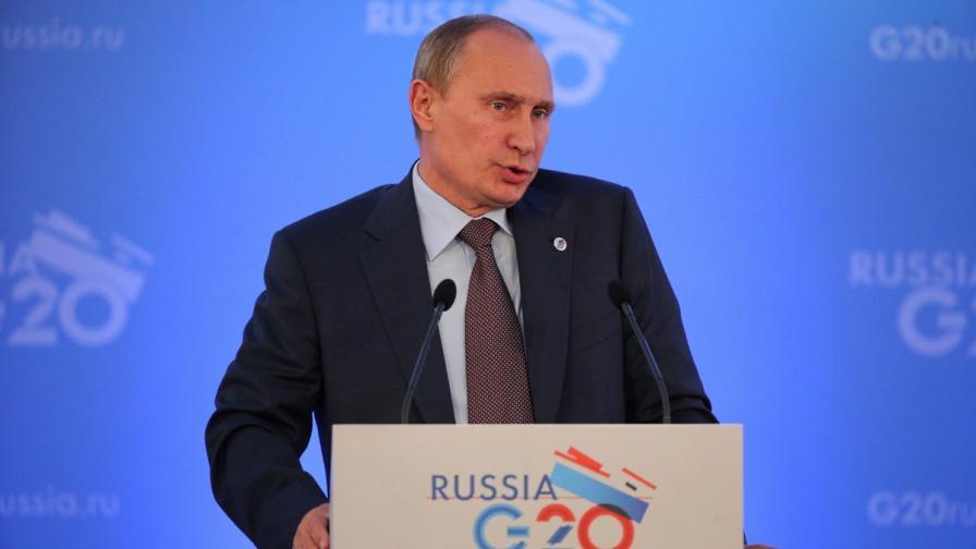 Русия се опитала да подслуша партньорите си от Г-20