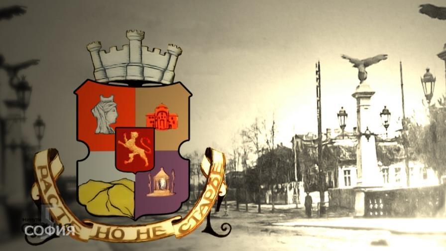 Какво общо има Париж с герба на София?