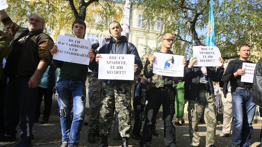 """Протестът на """"Атака"""""""