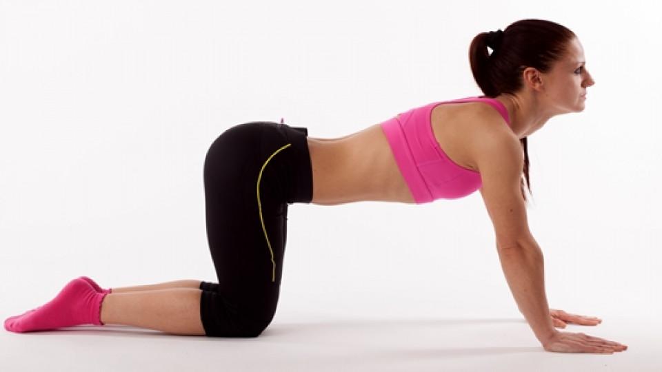 Супер упражнения за стегнати бедра