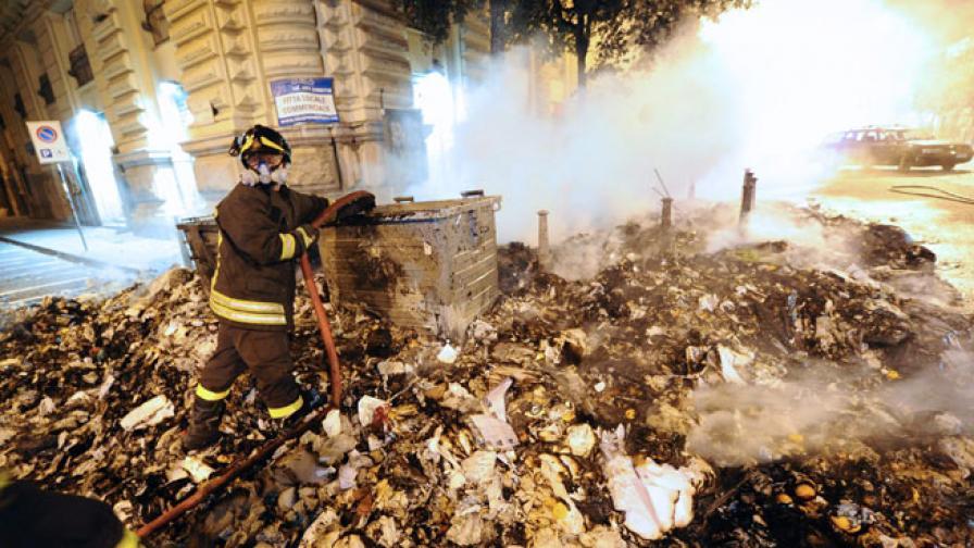 Мафиот: Цяла Южна Италия е бунище за токсични отпадъци