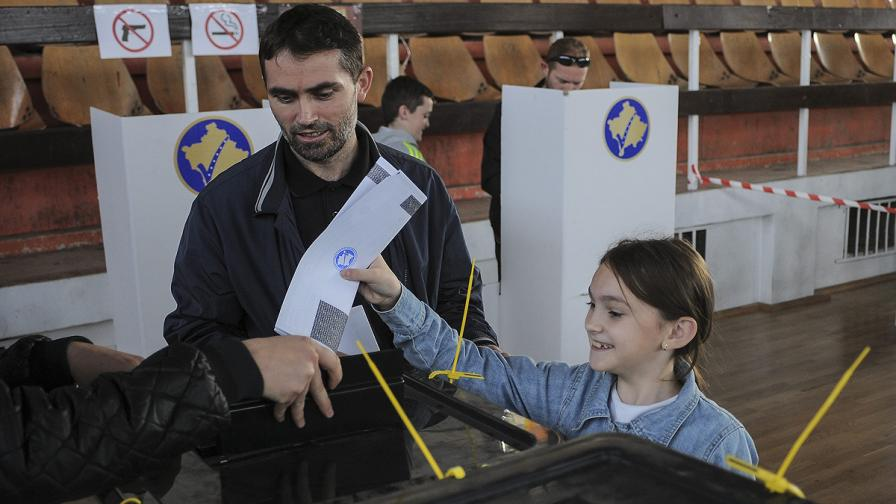 Местните избори в сръбската част на Косовска Митровица бяха анулирани