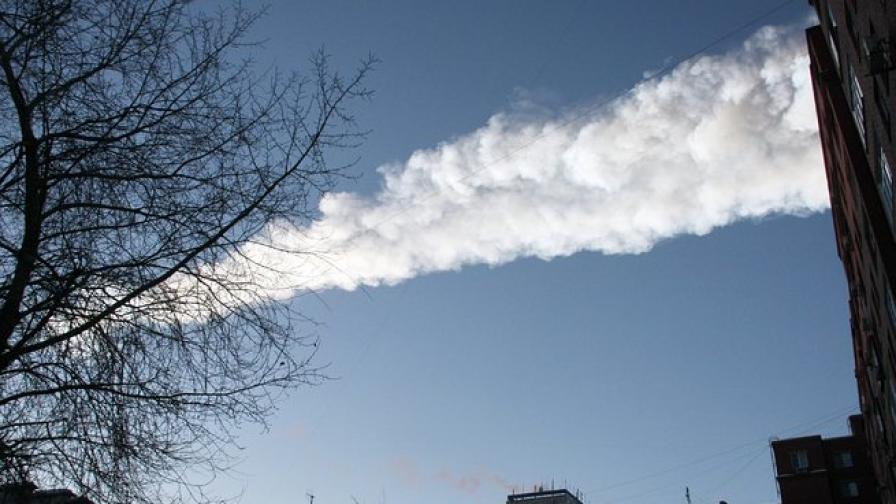 Челябинският астероид е тежал 12 000 тона