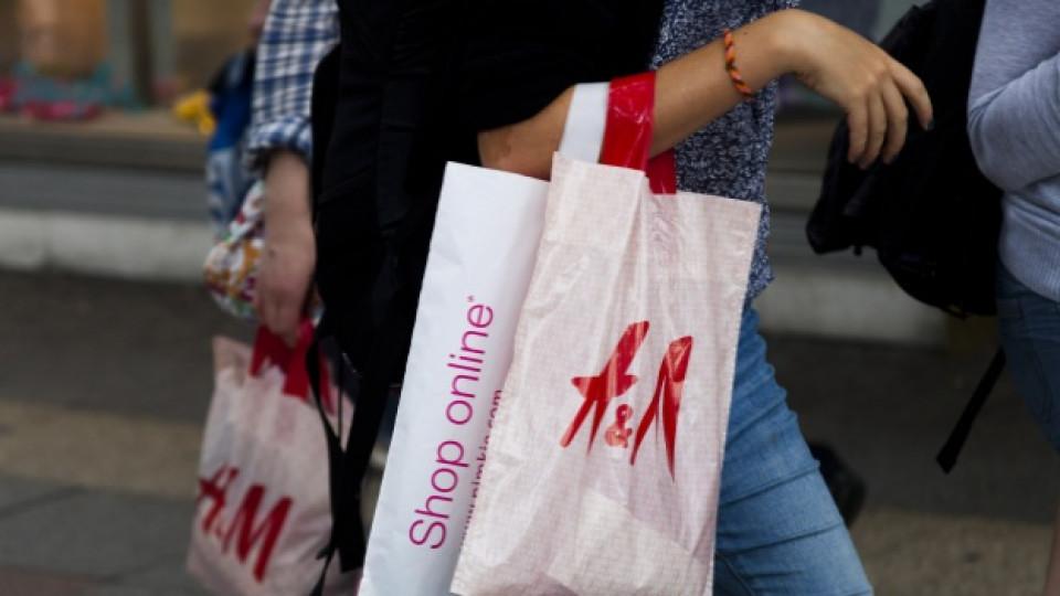 Задава се нов шопинг тур