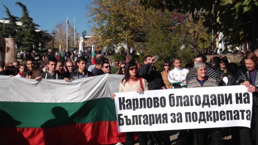 Протест заради Куршум джамия в Карлово