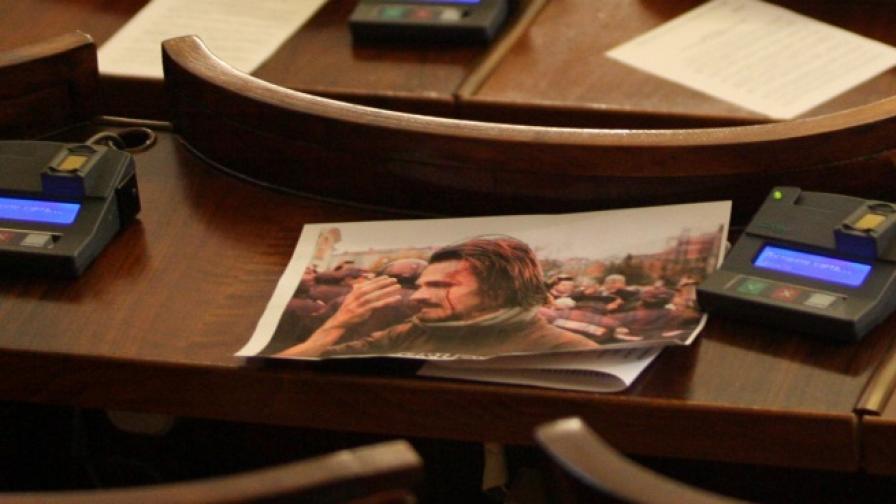 Депутатите на БСП получили инструктаж как да дискредитират протестите