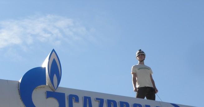 """Руската компания """"Газпром"""" заяви, че е доволна от постигнатото споразумение"""