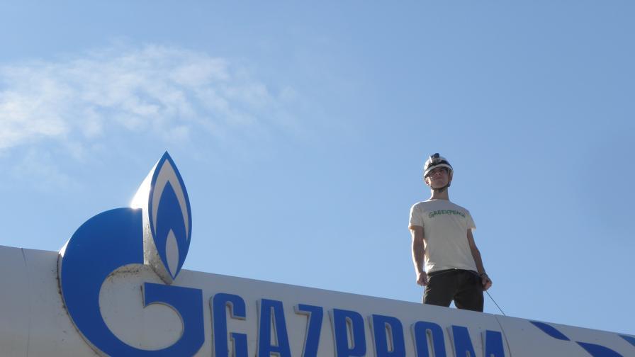 """""""Газпром"""" е доволна от сделката с ЕС"""