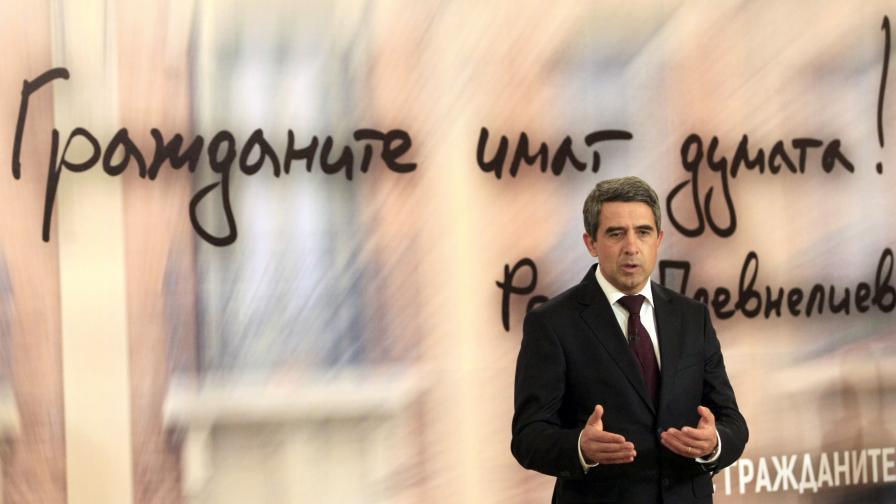 """Росен Плевнелиев на втория форум в рамкитe на инициативата """"Диалог с гражданите"""" през октомври 2013"""