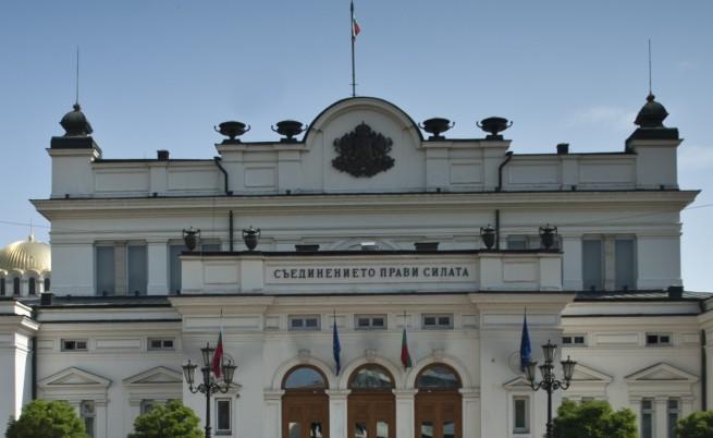 Парламентът прие окончателно Изборния кодекс