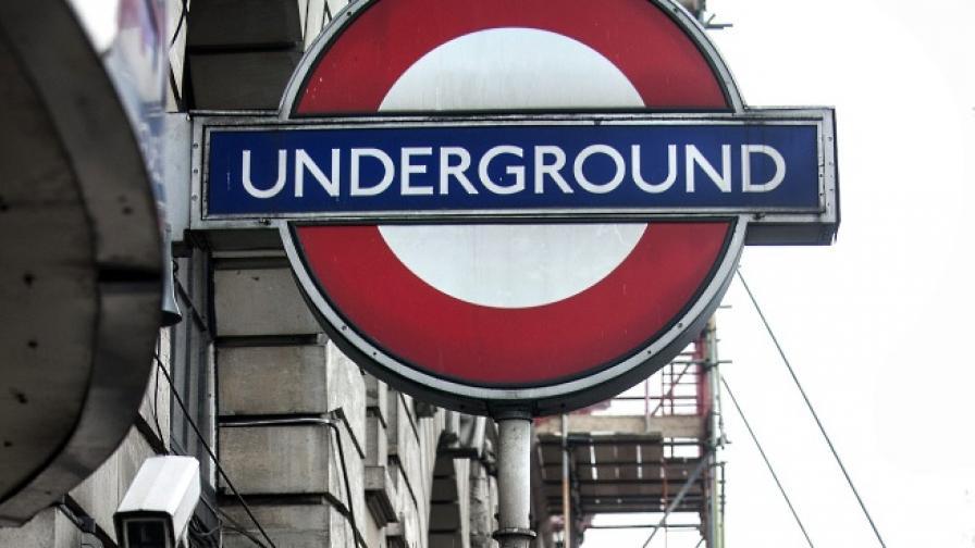 Една изчезваща професия в Лондон - билетопродавач в метрото
