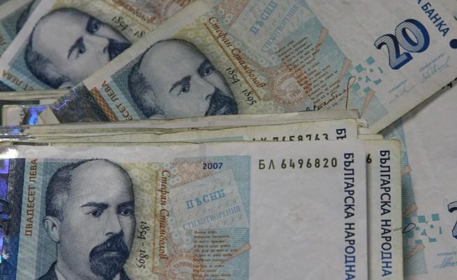 Проучване: 58% от българите не биха взели кредит при никакви условия