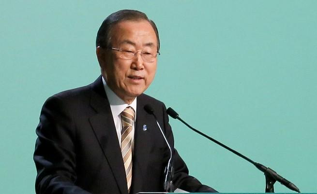 ООН обяви мирната конференция