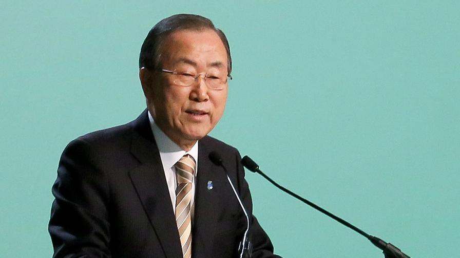 Бан Ки-мун обърка Австрия с Австралия по време на реч във Виена