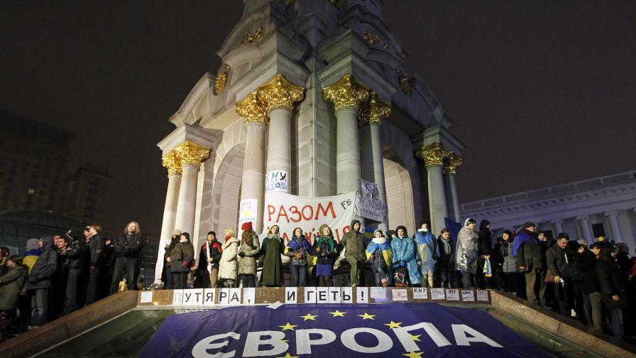 Многохилядни про-европейски протести заляха Киев след решението на украинското правителство да замрази преговорите с ЕС