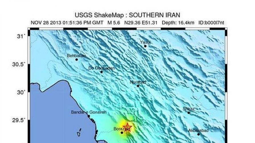 Най-малко 8 жертви на земетресение в Иран
