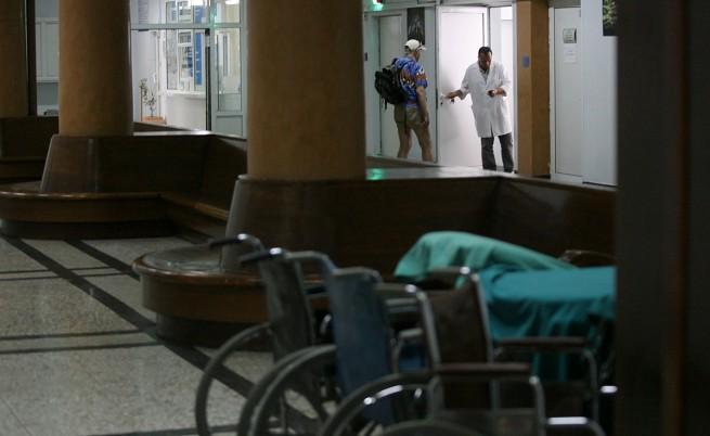 България е в дъното на европейска класация за здравеопазване