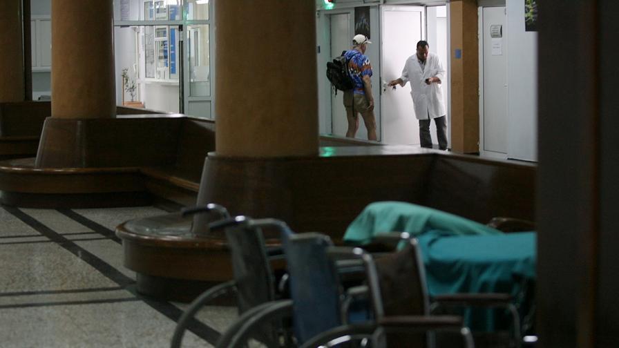 45-годишна жена преби медицинска сестра по време на дежурство