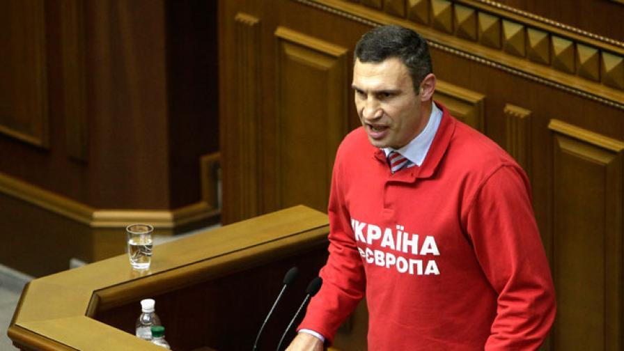 В. Кличко: При никакви обстоятелства УДАР не е имала контакти с Бареков