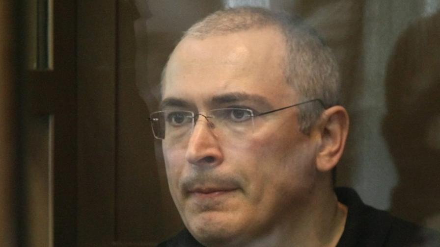 Нови обвинения срещу Ходорковски