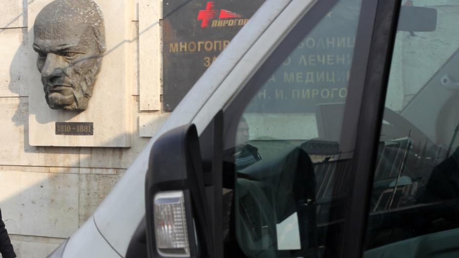 """Център за лечение на коремните хернии се открива в """"Пирогов"""""""
