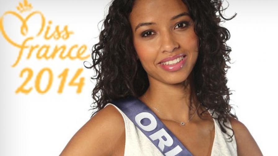 19-годишна красавица от Орлеан е новата Мис Франция