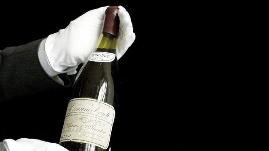 Долу мръсните ръце от виното