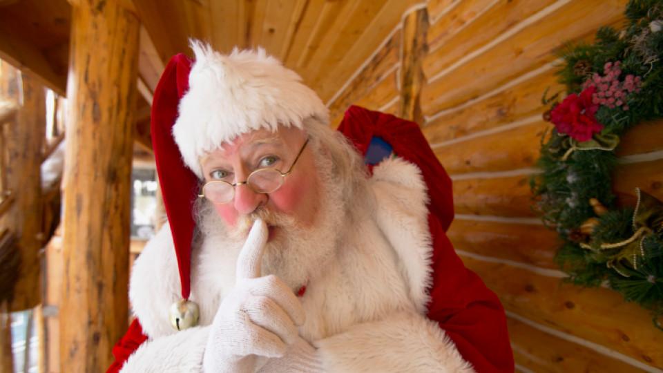 Чий е Дядо Коледа?