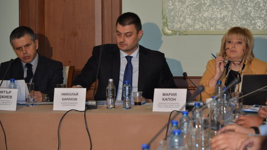 Капон модерира дискусия на Бареков