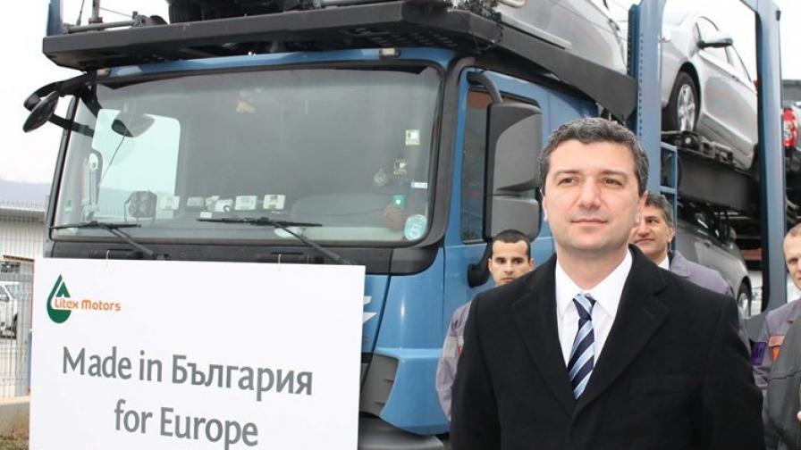 Произведени в България коли тръгнаха към пазара в Европа