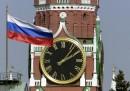 WSJ: Кремъл инструктира БСП за изборите в 30 страници