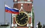 <p>Русия за шпионския скандал: Недружелюбно</p>