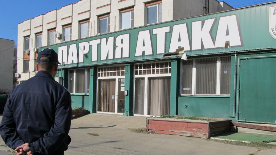 """Депутати от """"Атака"""": Не сме финансови заложници"""
