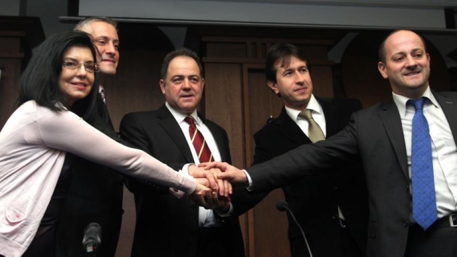Пет партии учредиха съюз Реформаторски блок