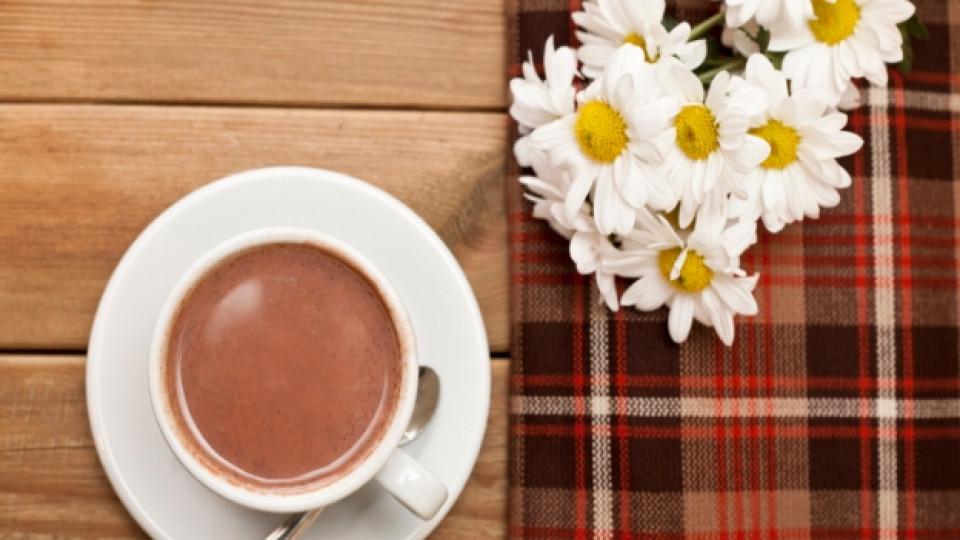Каня ви на чаша чай