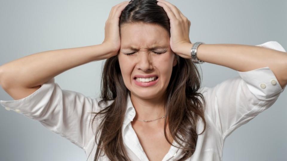Кои са виновниците за честото главоболие
