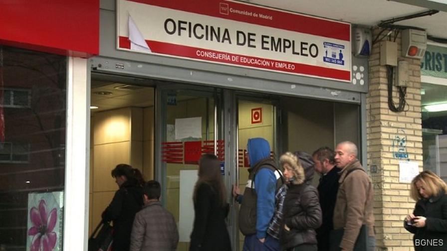 Безработицата в Испания намалява