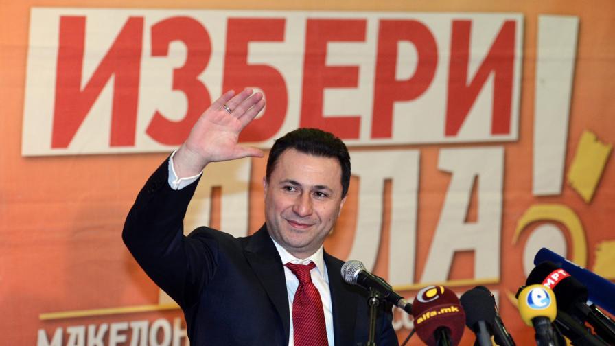 Нов запис: Груевски се пазарил с Гърция за името на Македония
