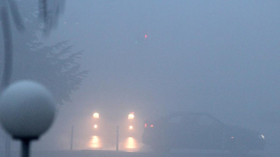Лекар: Мъглите крият риск за здравето