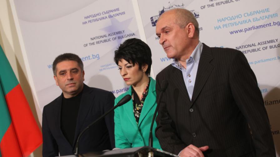 Данаил Кирилов, Десислава Атанасова и Димитър Главчев от ГЕРБ
