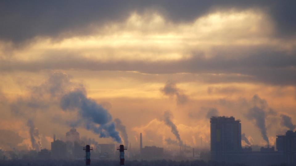 Колко е мръсен въздухът в българските градове