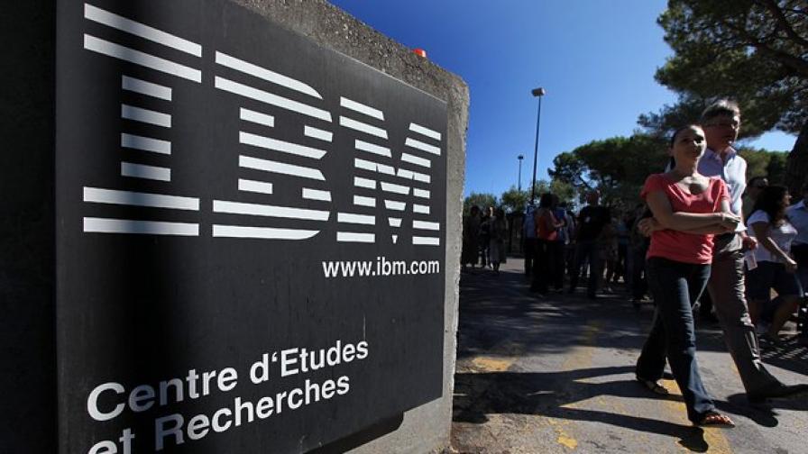 IBM инвестира 1 млрд. долара в нов отдел