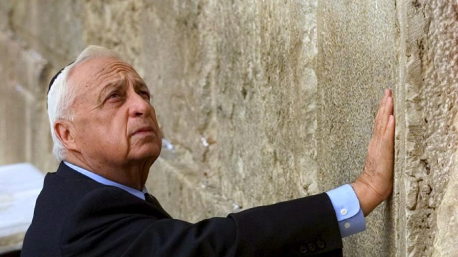 Политици от цял свят почетоха починалия Ариел Шарон